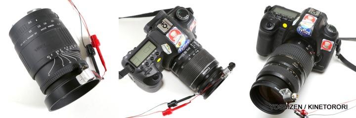 Lens Vibration-2-001