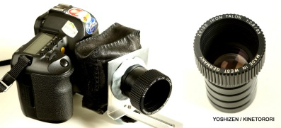 Test a Zeiss Taron lens.