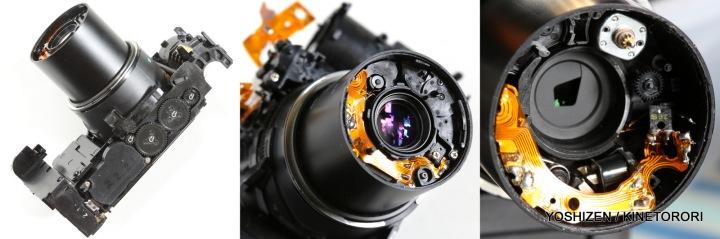 Gaudy Lens-4-001