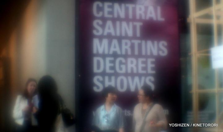 St'Martin Deg'show-05-A09A1830