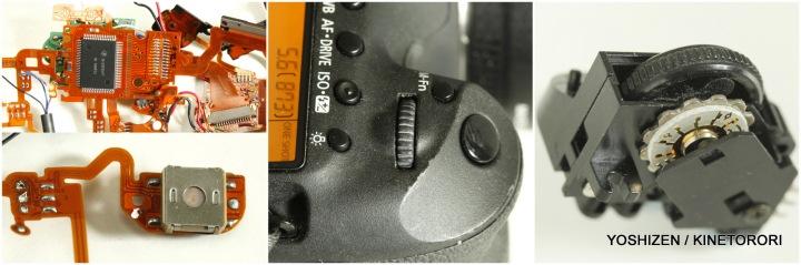 Canon 5D OPEN-2-001