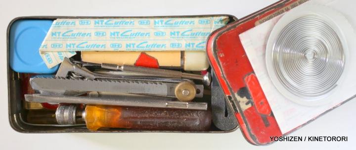 Tool Box-1-A09A2592