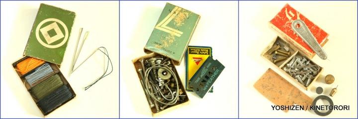 Tool Box-3-001