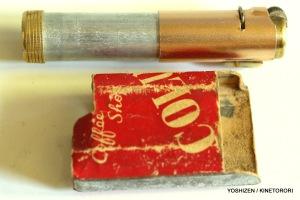 Tool Box-4-A09A2600