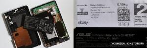 Nexus3.7V-3-001