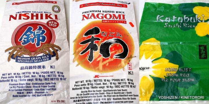 Rice-rice-3-1-001