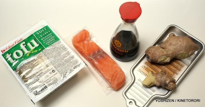 Salmon Tofu-2-A09A3152