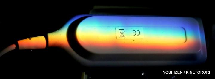 Spectra-1-A09A2860