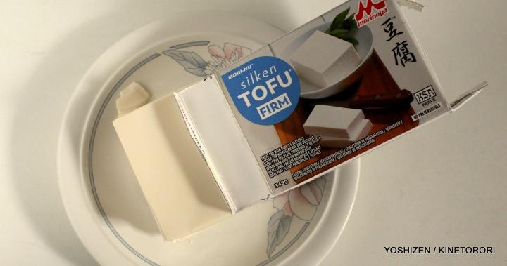 Tofu-Tofu-1-A09A3074