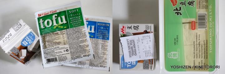 Tofu-Tofu-2-31-001