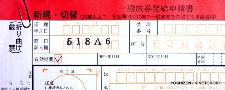 8150-1-A09A4080
