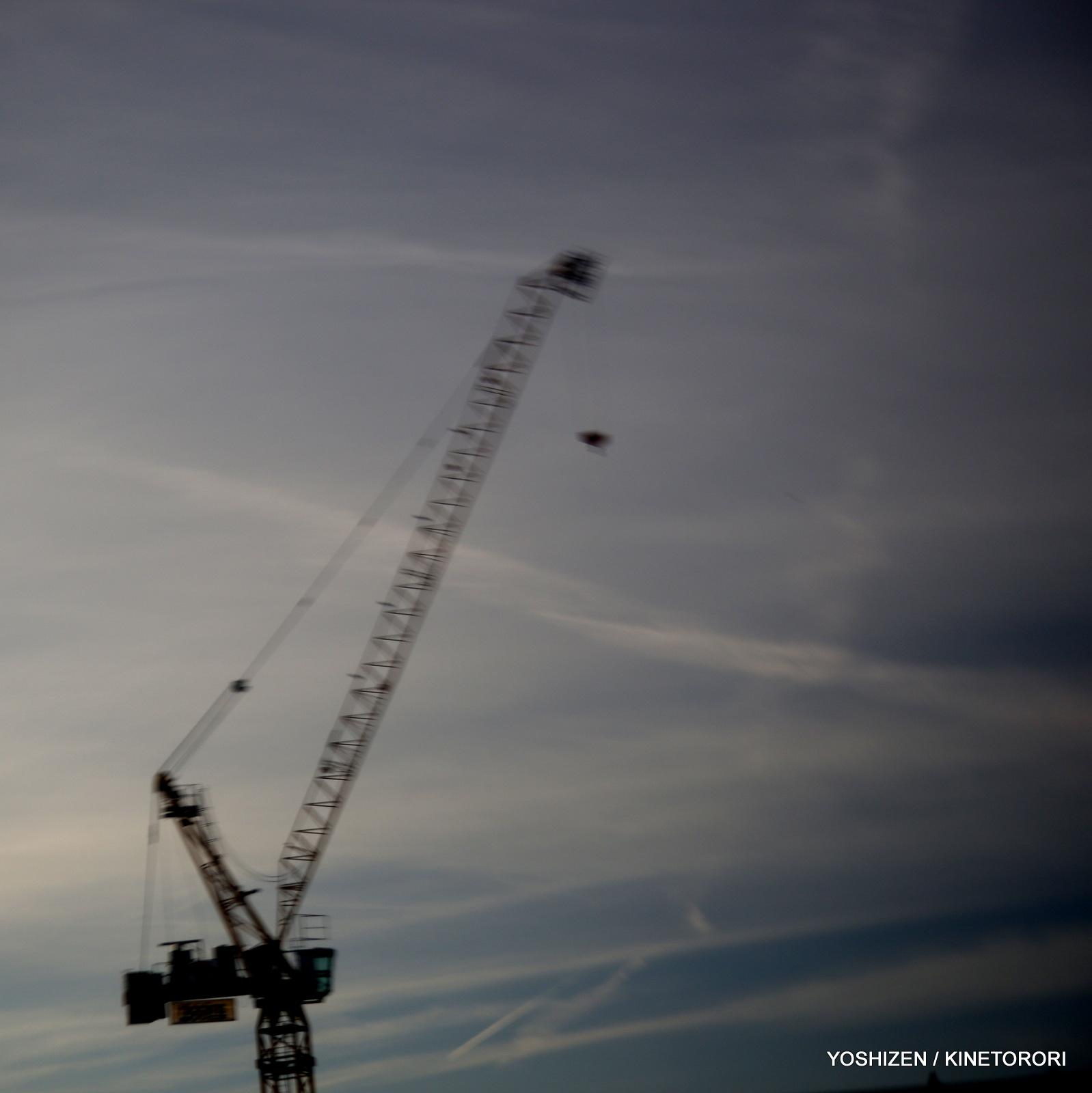 crane.yoshizen.