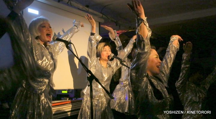20-Cult Party-A09A4319