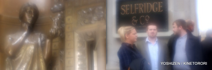 39-SelfRdg Xmas 20152-001