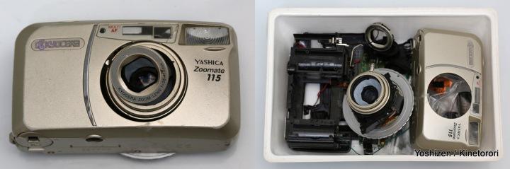 Yashica-Macro-3-2-001