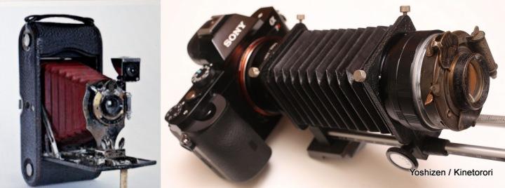 Kodak-op5-001