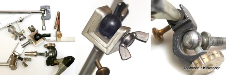 ball-socket4-11
