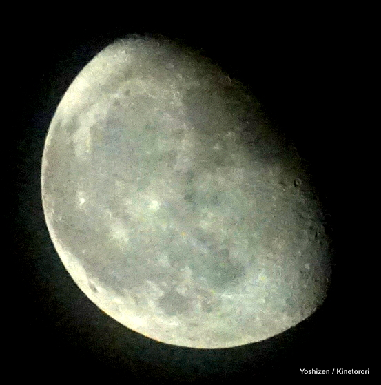Oct' Moon-DSC07247