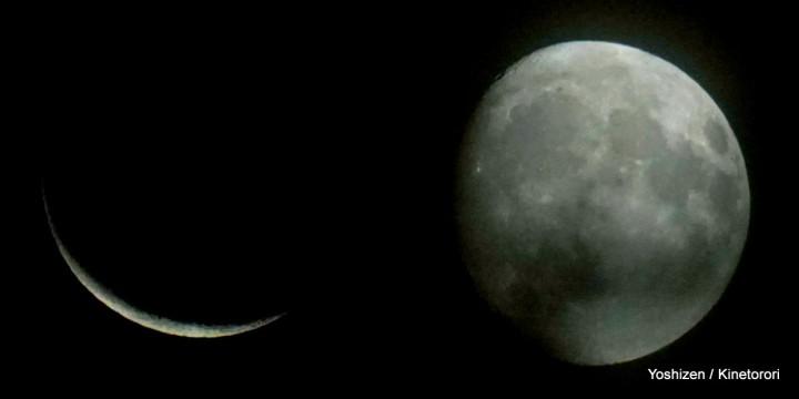 Nov' moon-000