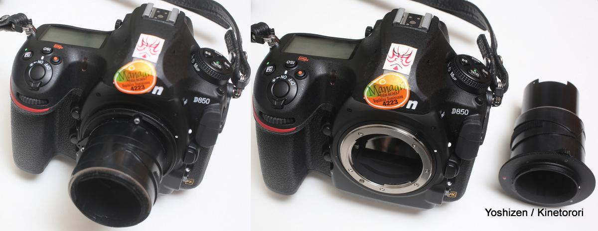 G9 Lens-002