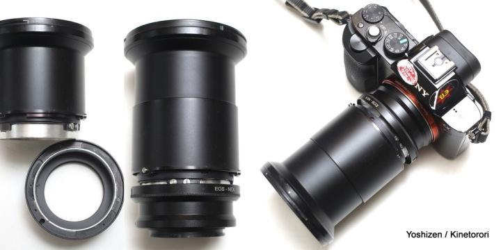 NZ(3)-lens-002