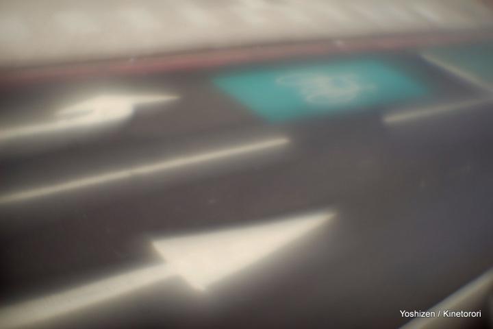 Bril'London(8)-DSC09503