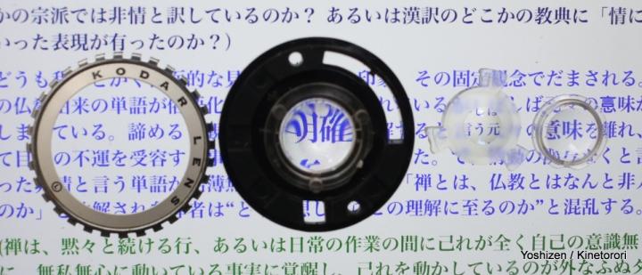 304 new lens(1)-A09A8440